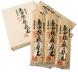 天童織田藩「寒中挽き抜き蕎麦」限定品 1,780円:2016/11/16 08:00