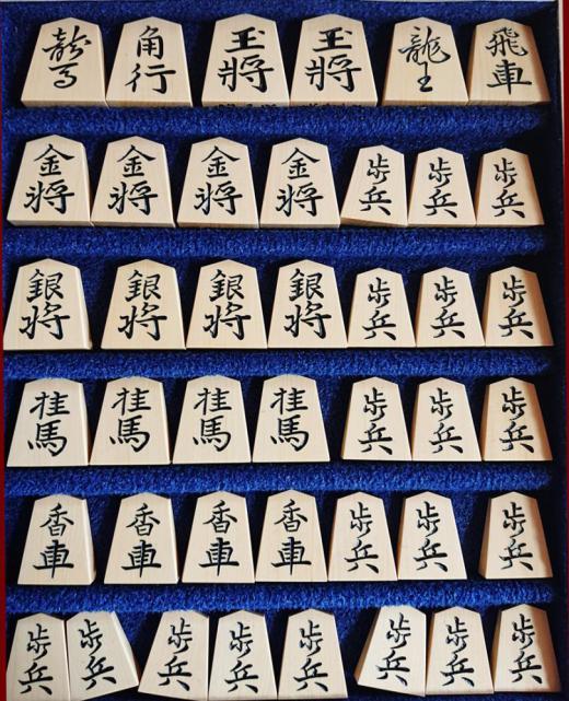 本黄楊銘彫(淇州書) 恵山作 75,000円/