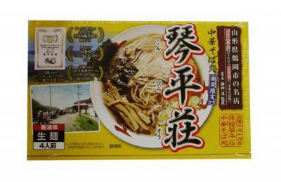 「琴平荘ラーメン 1080円」の画像