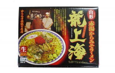 「赤湯からみそラーメン龍上海  1,200円」の画像