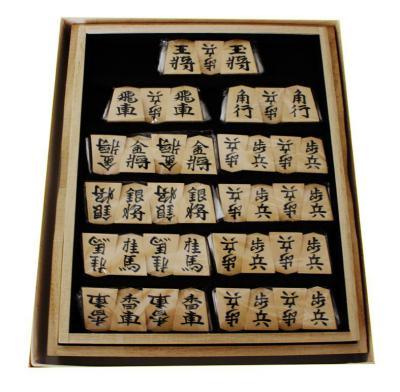 「雲南黄楊銘彫(水無瀬) 光花作 22,000円」の画像