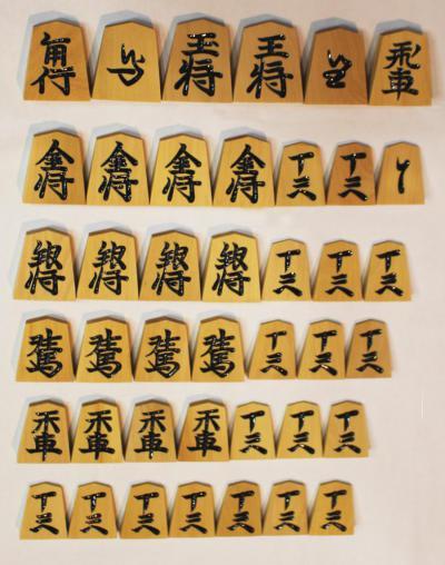 「シャム黄楊並彫り 8,800円」の画像