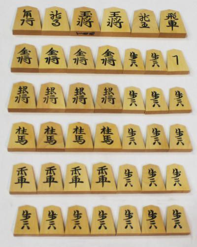 「シャム黄楊中彫り 11,000円」の画像