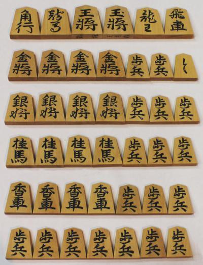「シャム黄楊特上彫(錦旗) 天月作 16,500円」の画像