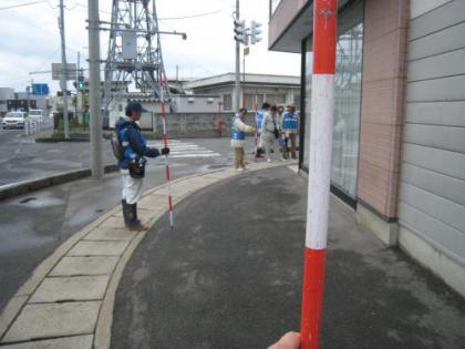 先行立会(県道編)/