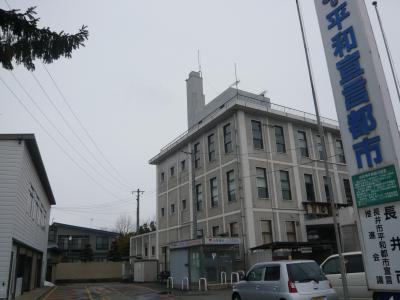 「長井市災害避難者支援ボランティア本部はこちらです(その1)」の画像