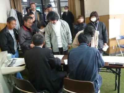「福島県から説明会が開催されました」の画像
