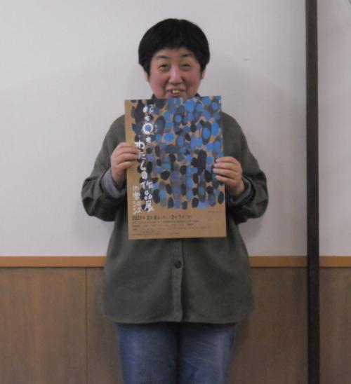 「「・も〇もわたしの作品展 in 寒河江」 (^_^)」の画像