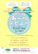5/17(金) あ〜べデビュー:2019/04/28 15:28