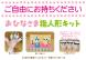【あ〜べ】おひなさま指人形キット配布中♪:2021.02.16