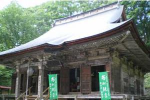 「天童市の若松観音堂」の画像