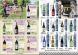 村山地域の酒蔵&ワイナリーのご紹介:2021.04.09