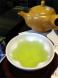 茶蔵茶房《煎茶セット》山形市成沢西:2014/01/18 23:16