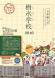 一日体験入学!2/28(日)『樹氷学校2016』開校!:2016/02/08 09:08