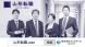テレビCM放送中!(2月17日〜3月3日):2021.02.17