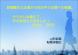 【転職体験記】首都圏の大企業から地方零細企業への転職。..:2021/07/16 14:20