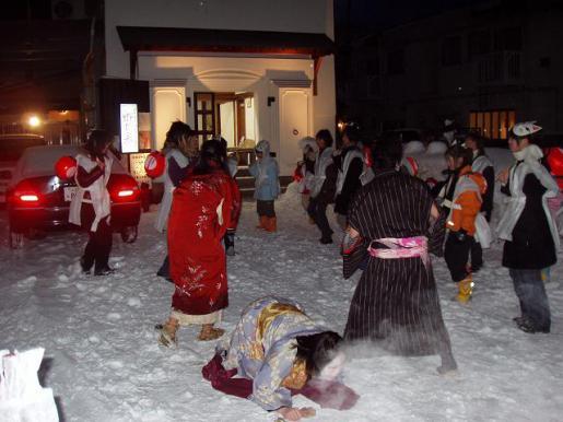 2006/02/06 18:16/まんだらの里雪の芸術祭