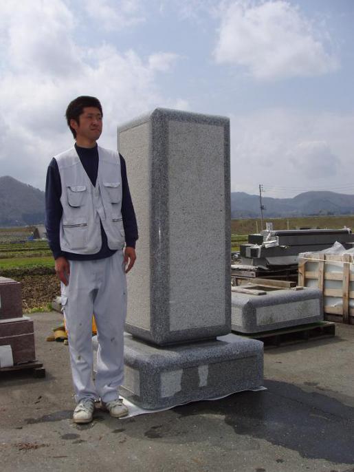 2006/05/14 21:57/石の浄朝 後継者