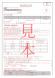 政府(せいふ)から の 10万円 を もらう ため の..:2020.06.02