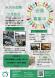 会員募集中!:2020/06/22 14:25