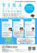 【YIRAオンライン多文化共生講座】メンタルヘルス講座:2020/09/28 11:28