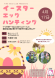 <p>YIRA KIDS CLUB 复&..:2021/04/08 13:10