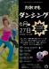 <p>YIRA 运动..:2021/06/28 14:12