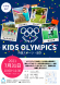 YIRA KIDS CLUB-KIDSオリンピック:2021/07/12 14:41
