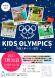 <p>YIRA KIDS CLUB-KIDSä..:2021/07/14 14:22