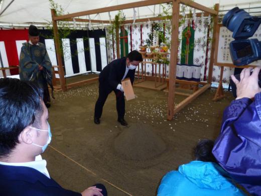 三井屋工業株式会社の地鎮祭が行われました。/