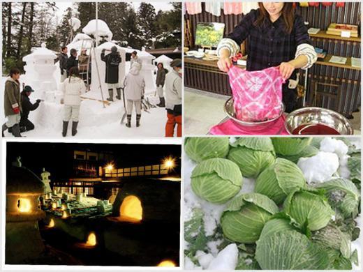 米沢の情報を発信していただけるモニター募集!「米沢冬の味めぐりツアー」開催!/