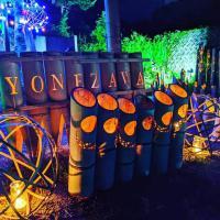 「竹あかりの装飾展示について(2月13,14日)」の画像