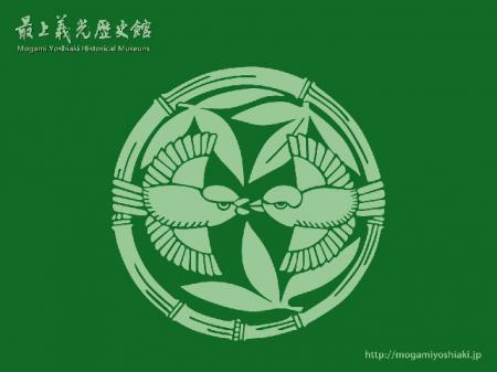 2008/07/09 06:37/【壁紙】家紋 竹に雀(緑バージョン)
