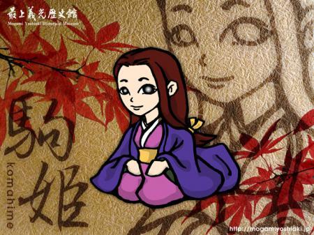 2008/10/08 09:41/【壁紙】キャラクター 駒姫(和紙バージョン)