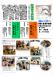 夕鶴の里 館報第93号発行!:2018/09/22 09:47