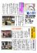 館報第102号発行!:2019/06/27 15:51