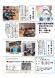 館報104号発行:2019.08.17