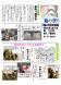 夕鶴の里館報第105号発行!!:2019/09/22 09:43