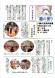館報第116号を発行!:2020/08/10 14:56