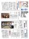 館報第125号発行!:2021.05.14