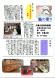 夕鶴の里館報第126号発行!:2021/06/11 09:52