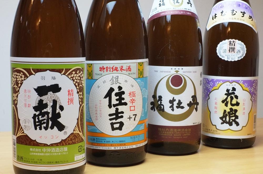 川西の地酒!:画像