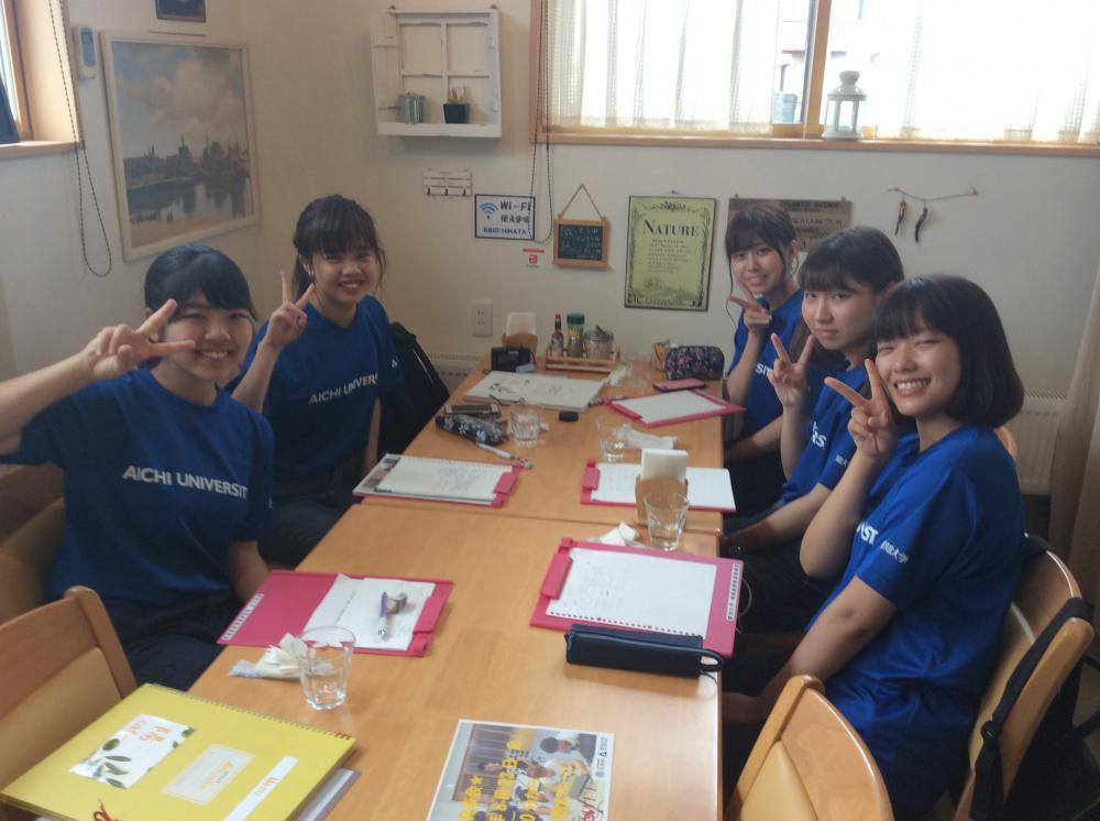 愛知県からのお客様