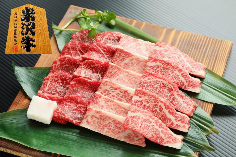 お歳暮に米沢牛はいかがですか?:画像