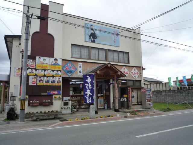 「ふるかわ酒店」の画像