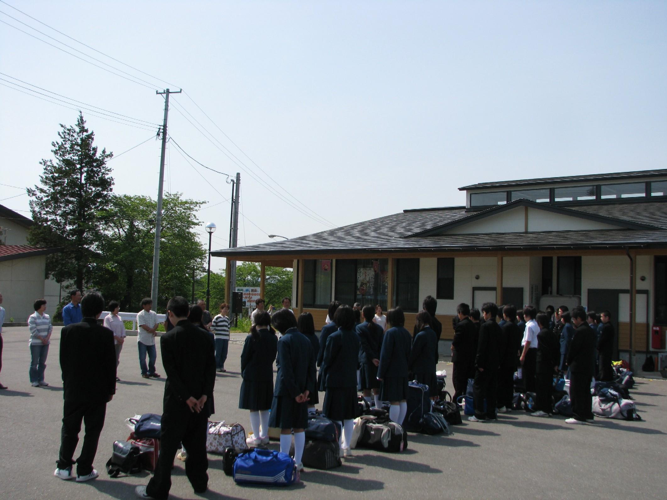 大和田中学校の皆さん、ようこそ!!