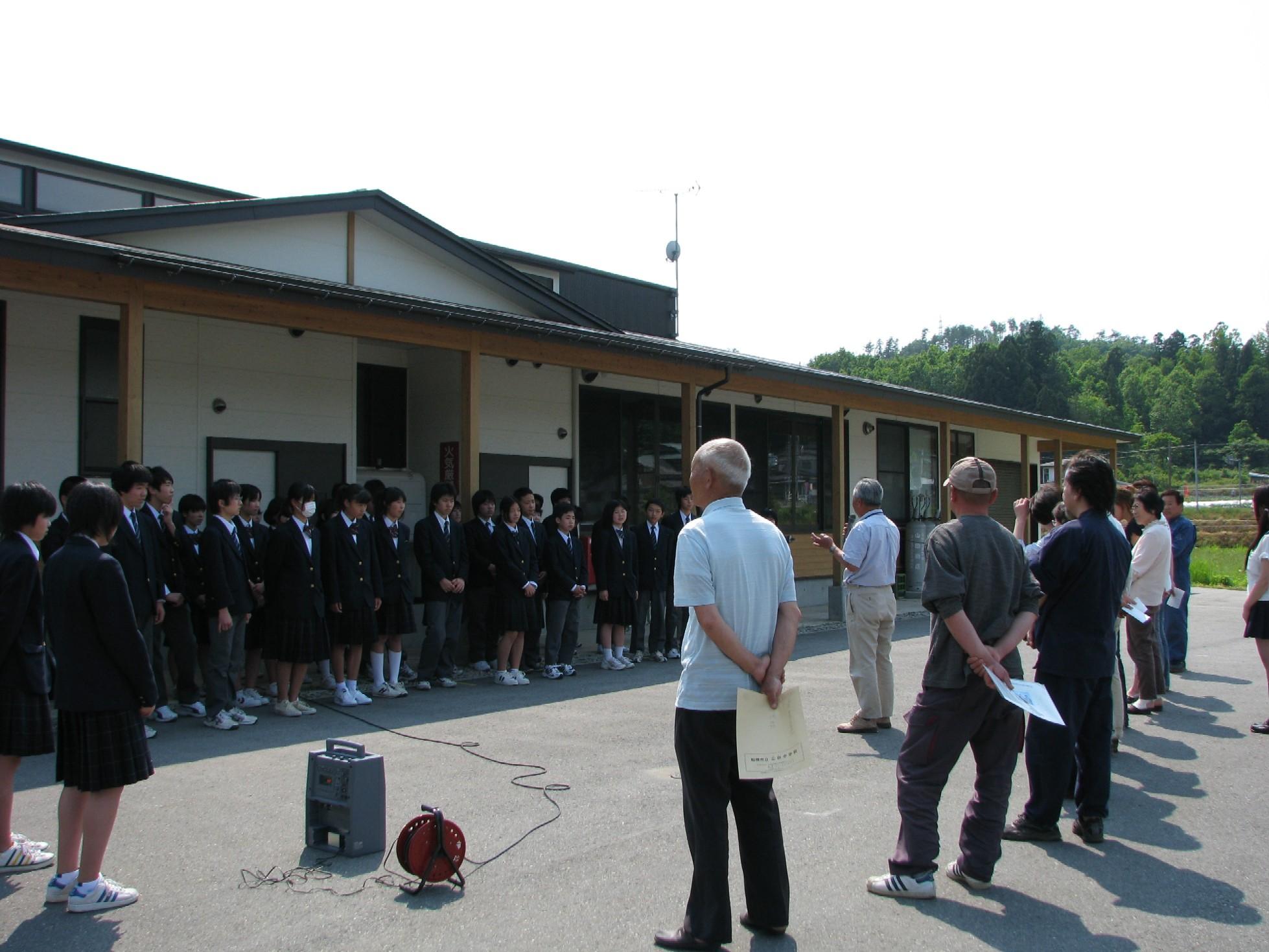 三田中学校の皆さん、ようこそ伊佐沢へ!