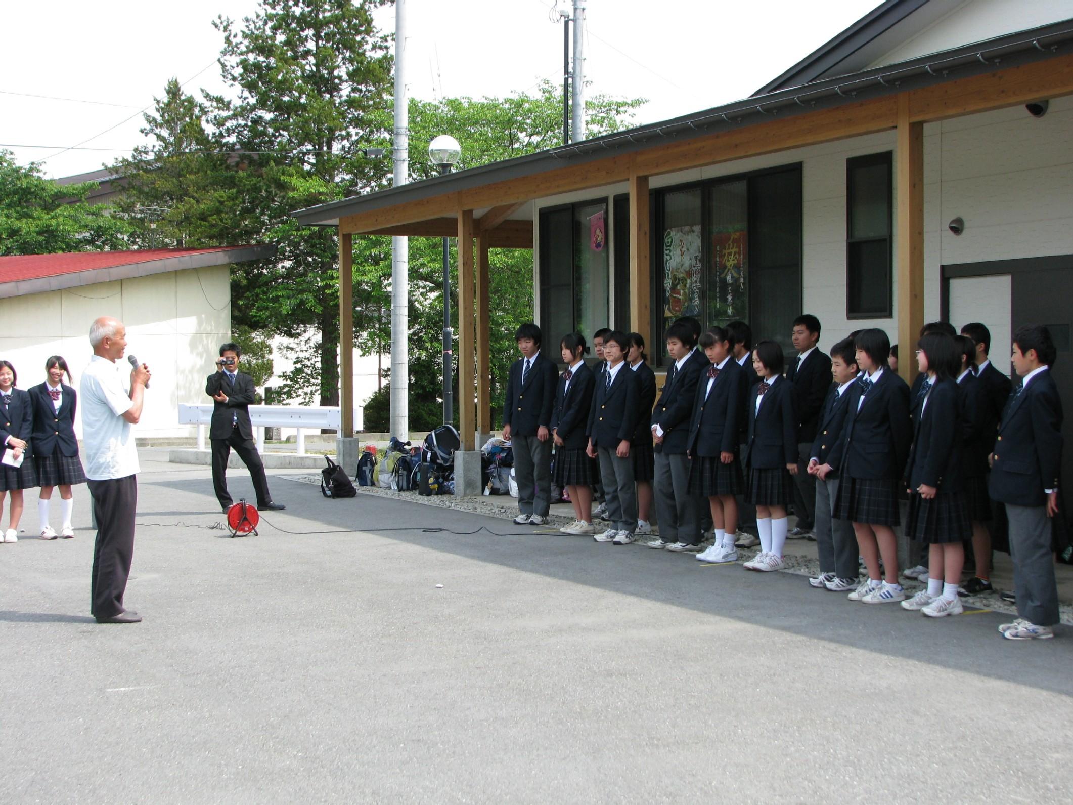 三田中学校の皆さん、さようなら!