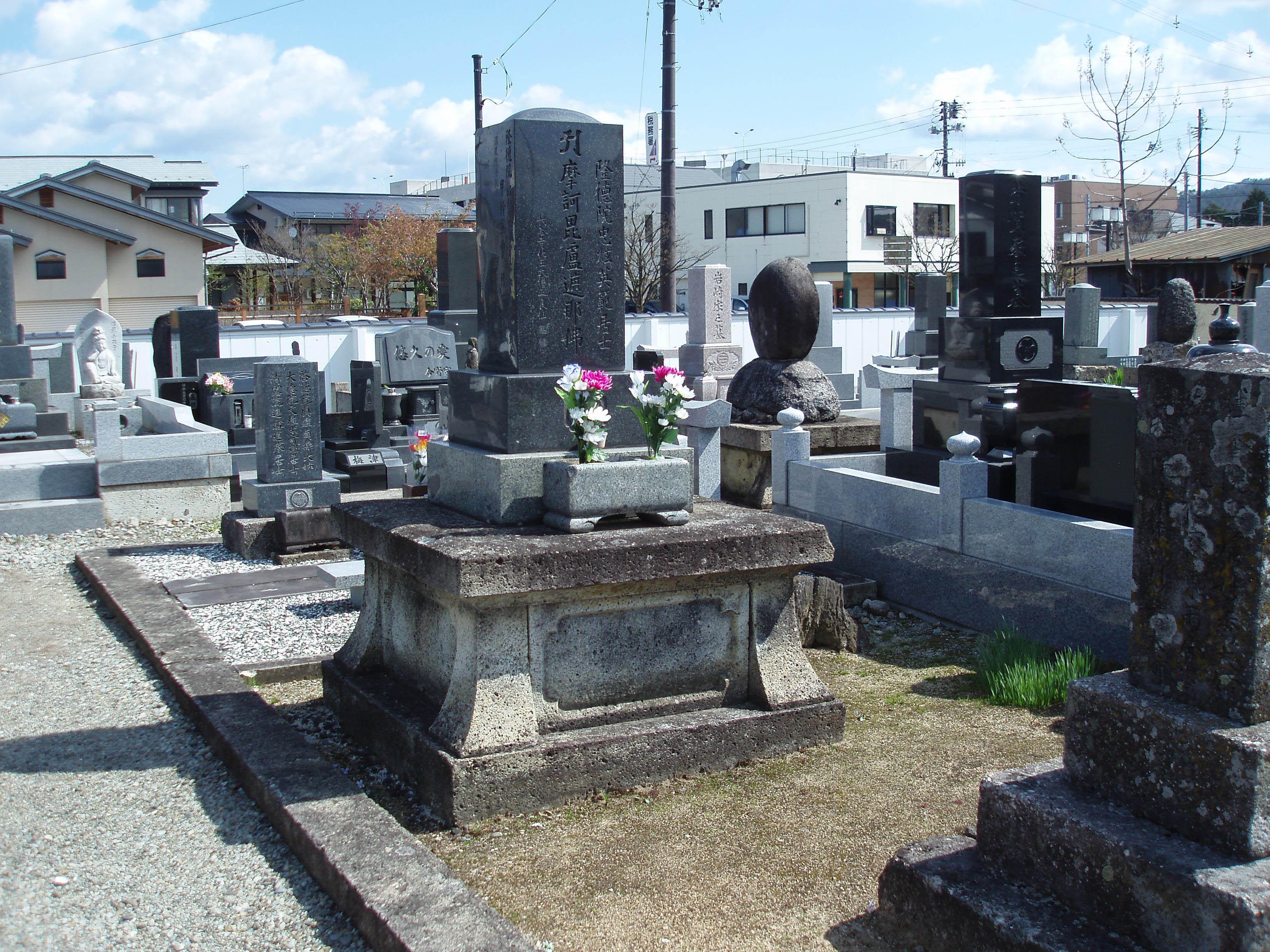 (墓石改修)長井市本町    Y様