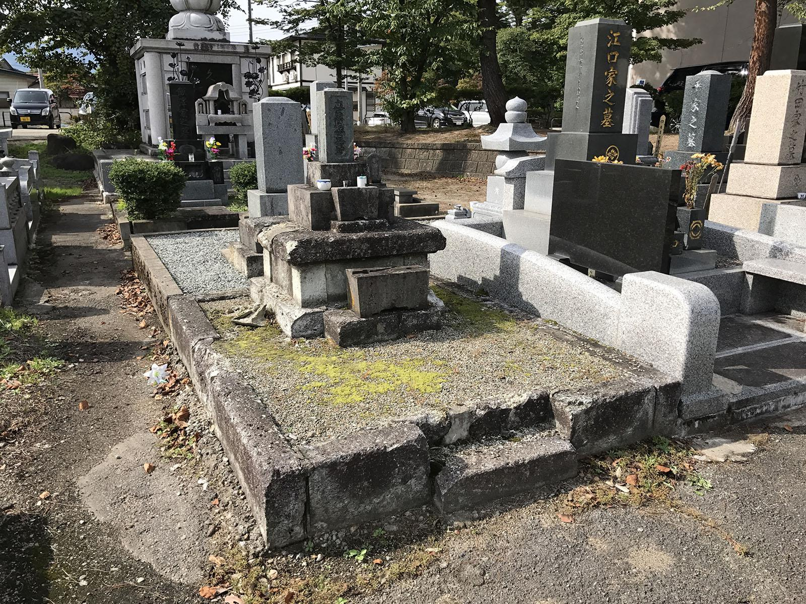 (墓石リフォーム) 東京都  T様